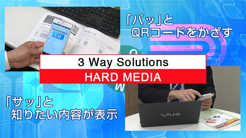 HARD MEDIA