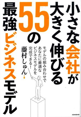 本のタイトルイメージ
