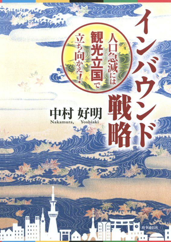 本のサムネイル画像