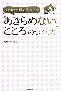 本のサムネイル
